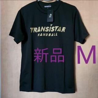 トランジスタ ハンドボール プラクティスシャツ 練習着 Tシャツ 新品 未使用