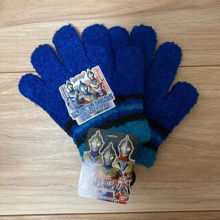 バンダイ(BANDAI)の未使用 ウルトラマンキッズ手袋(手袋)