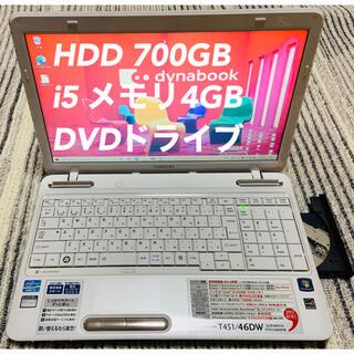 東芝 - Dynabook T451/46DW ☆ Windows10Home認証済!