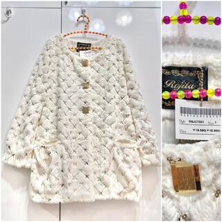 ロジータ(ROJITA)の新品◆ROJITA*エレガントなキルティングファーコート♡オフホワイト(毛皮/ファーコート)