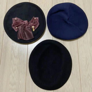 Emily Temple cute - ベレー帽 セット