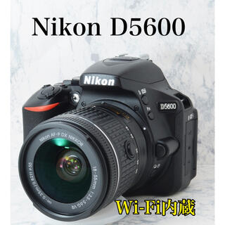 Nikon - S数少●超美品●初心者向け●最新●Wi-Fi内蔵●ニコン D5600