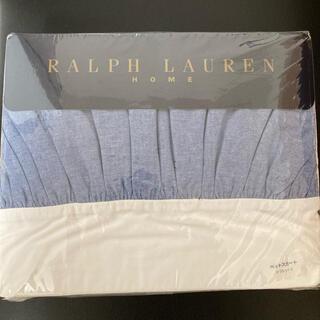 ラルフローレン(Ralph Lauren)のラルフローレン ベッドスカート(シーツ/カバー)