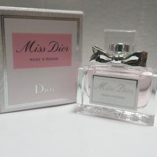 Dior - 未使用 クリスチャンディオール 香水 5ml