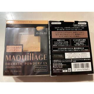 MAQuillAGE - 資生堂 マキアージュ ドラマティックパウダリー EX ベージュオークル10