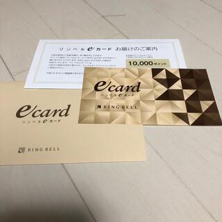 リンベルギフト リンベルカード 10000円