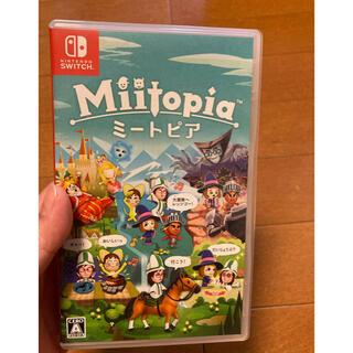 Nintendo Switch - ミートピア Switchゲームソフト