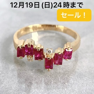 K18YG ルビー ダイヤモンド リング 指輪