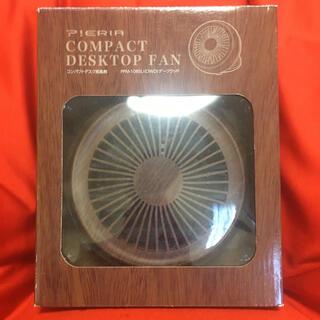 ドウシシャ(ドウシシャ)のPIERIA  コンパクト トップ ファン ブラウン(扇風機)
