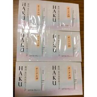SHISEIDO (資生堂) - HAKU 薬用美白美容液ファンデ