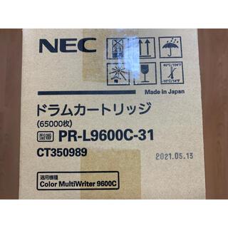 エヌイーシー(NEC)のNEC PR-L9600C-31 純正ドラムカートリッジ(OA機器)