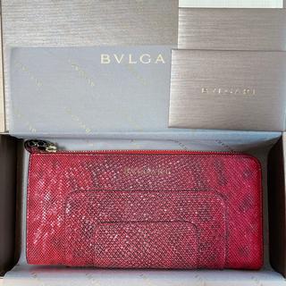 BVLGARI - 【新品未使用】 BOXつき ブルガリ財布