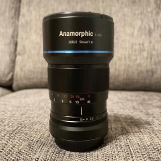 SONY - SIRUI 50mm F1.8 Anamorphic 1.33X SONY E
