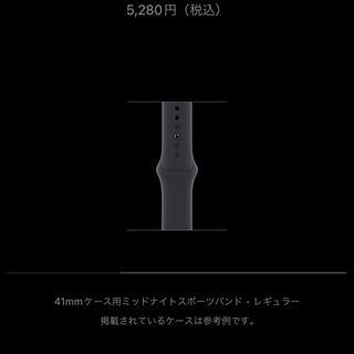 Apple - 【新品】Apple Watch 41mm ケース用 ミッドナイトスポーツバンド