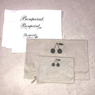 Bonpoint - ボンポワン巾着5枚