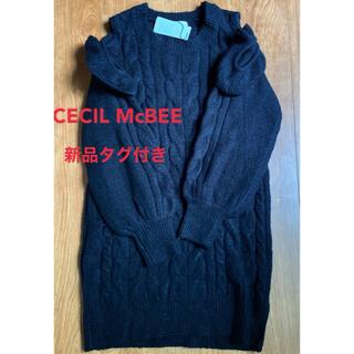 セシルマクビー(CECIL McBEE)のセシルマクビー 新品タグ付き 肩開きニットワンピース(ミニワンピース)