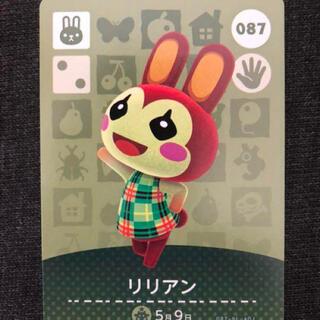 ニンテンドウ(任天堂)のフランソワ カード(シングルカード)