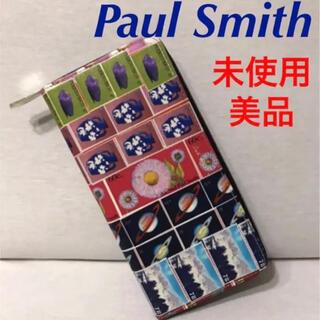 Paul Smith - ポールスミス 未使用長財布 美品