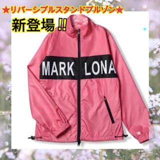 マークアンドロナ(MARK&LONA)の韓国【MARK&LONA】 マーク&ロナ リバーシブルスタンドブルゾン ピンク(ウエア)