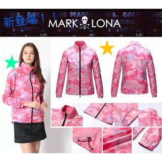 マークアンドロナ(MARK&LONA)の韓国【MARK&LONA】 マーク&ロナ リバーシブルスタンドブルゾン ピンク (ウエア)