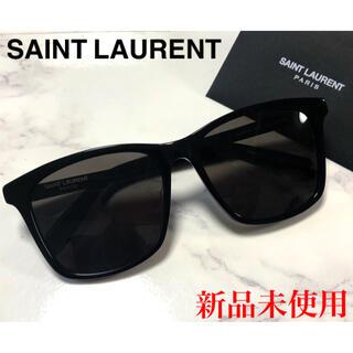 サンローラン(Saint Laurent)の✴︎新品✴︎ 大人気‼︎ 正規品 サンローラン サングラス 黒 PRADA(サングラス/メガネ)