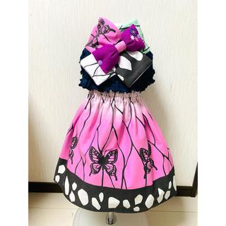 【鬼滅の刃】★胡蝶しのぶ風スカート/リバーシブル120〜130サイズ