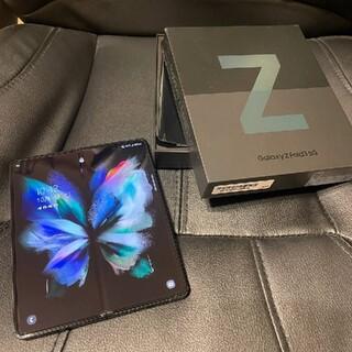 SAMSUNG - SAMSUNG GALAXY Z FOLD 3 ほぼ新品 ファントム グリーン