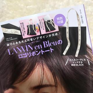 カドカワショテン(角川書店)の美人百花♡付録♡(トートバッグ)