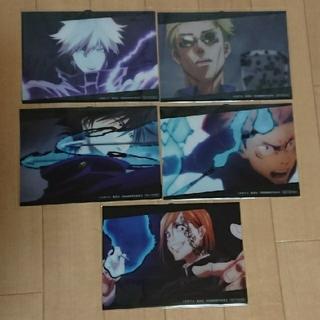 呪術廻戦 ビジュアルカード全5種類5枚セット