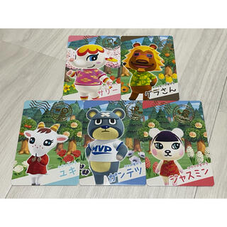 任天堂 - あつ森 カードグミ第三弾5枚セット
