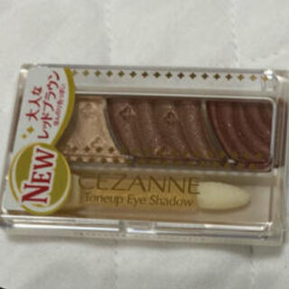 CEZANNE(セザンヌ化粧品) - 新品 未使用 セザンヌ トーンアップアイシャドウ 07 レッドブラウン