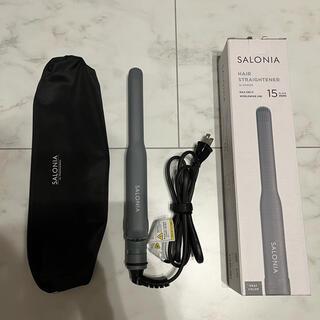 SALONIA サロニア ストレートアイロン15mm