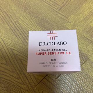 ドクターシーラボ(Dr.Ci Labo)のドクターシーラボ アクアコラーゲンゲル スーパーセンシティブEX 50g(フェイスクリーム)