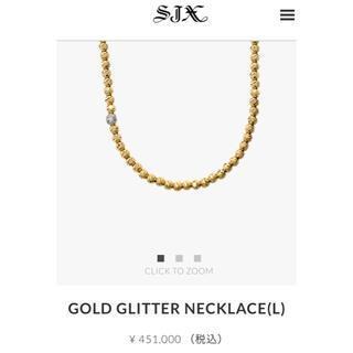 SJX  GOLD GLITTER NECKLACE ( L )