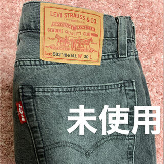 Levi's - LEVI'S 502