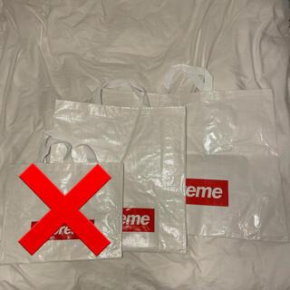 シュプリーム(Supreme)のリッキー様専用 Belly box ×2 shop袋M,L(ショップ袋)