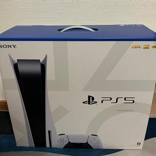 PlayStation - SONY PlayStation5 CFI-1000A01 プレステ5