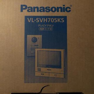 パナソニック(Panasonic)のHana様専用 VL-SVH705KS Panasonic テレビドアホン 5台(防犯カメラ)