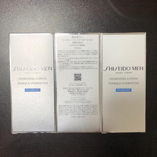 SHISEIDO (資生堂) - 資生堂メン ハイドレーティングローション 150mL 3本