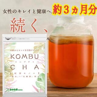 定価2,999円‼️海外でも人気の【KOMBUCHA】ダイエット サプリ(ダイエット食品)