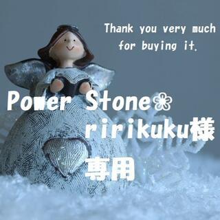 【Power Stone❀ririkuku様 専用】2点(カットソー(長袖/七分))