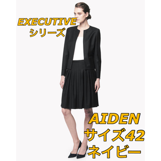 Theory luxe - theory luxe EXECUTIVE AIDEN フレアスカート 紺 42