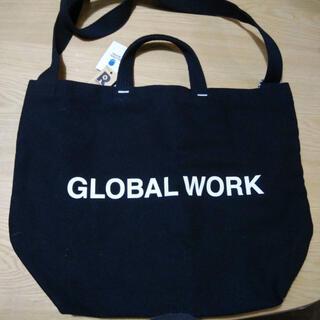 GLOBAL WORK - 【新品未使用】GLOBAL WORK  トートバッグ ショルダーバッグ