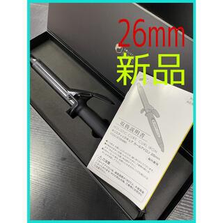 クレイツ ホリスティックキュア カールアイロン 26mm
