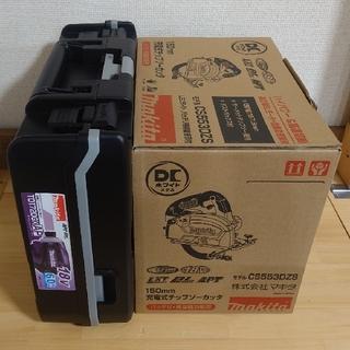 マキタ(Makita)の【まつ様専用】CS553DZS & TD172DGXAP セット(工具/メンテナンス)