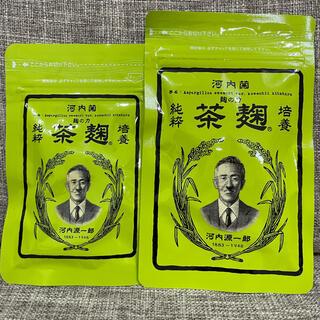 【送料無料】 茶麹 62粒 30粒