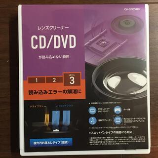 エレコム(ELECOM)のELECOM レンズクリーナーCD/DVD(その他)