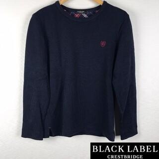 ブラックレーベルクレストブリッジ(BLACK LABEL CRESTBRIDGE)の美品 ブラックレーベルクレストブリッジ 長袖ニット ネイビー サイズ2(ニット/セーター)
