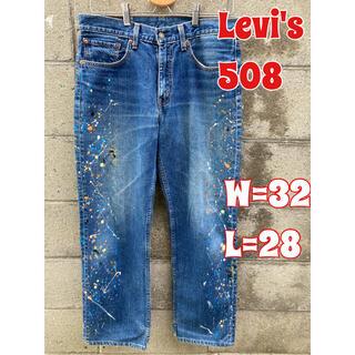 Levi's - Levi's 508 リーバイス ペイントデニム ペイントジーンズ ストレート