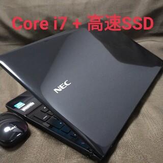 NEC - 初心者OK! /高スペック/爆速4コア i7/高速SSD480/ノートパソコン